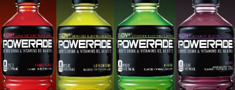 Powerade coupons printable