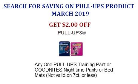 Pull-Ups Coupons Printable
