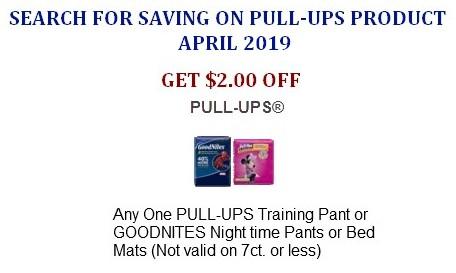 Pull-Ups Coupon